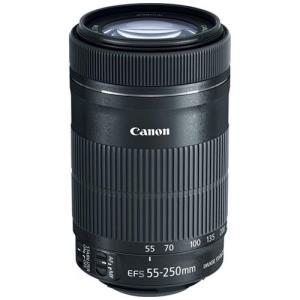 Máy Ảnh Canon EOS 5D Mark IV (Body), Mua trả góp giá rẻ