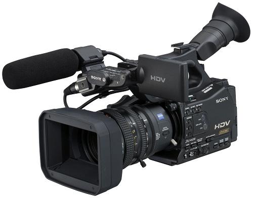 Chuyện về người cộng sự Sony HVR-Z7P
