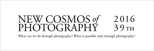 Canon khởi động cuộc thi New Cosmos of Photography 2016