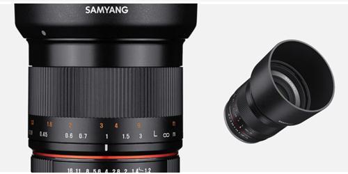 Samyang ra mắt ống kính Samyang 35mm F1.2 ED AS UMC CS