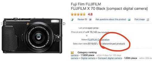 Máy ảnh Fujifilm X70 bị ngưng sản xuất vì Sony