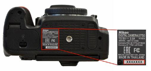Nikon lại thu hồi D750 một lần nữa