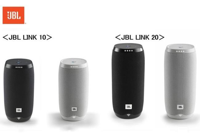 Loa JBL Link: đúng chất di động với trợ lý ảo thông minh