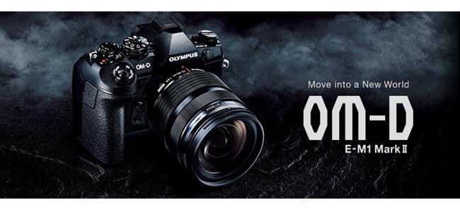 Kinh ngạc khả năng chụp dải ngân hà không cần chân máy của Olympus OM-D E-M1 Mark II