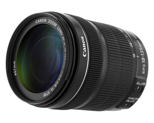 Ống Kính Canon EF-S 18-200mm F/3.5-5.6 IS - hàng nhập khẩu