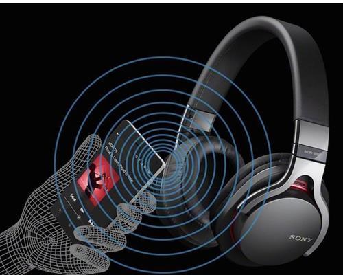 Tai Nghe Sony Bluetooth MDR-1RBTMK2