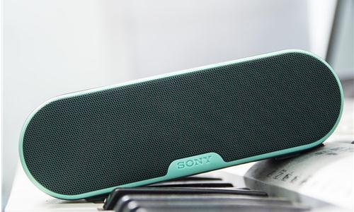 Loa Không Dây Di Động Sony SRS - XB2 (Xanh)