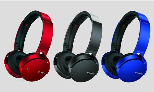 Tai Nghe Sony Bluethooth MDR - XB650BT (Đỏ)