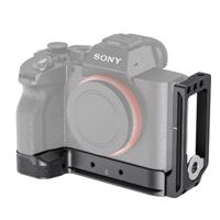 SmallRig L-Bracket For Sony A7R IV LCS2417