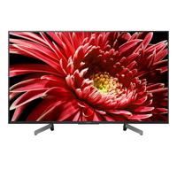 Tivi Sony Bravia KD-75X8500G (Smart TV, 4K, 75 inch)