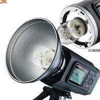 Đèn flash ngoại cảnh GODOX Wistro AD600BM - Best - All in one