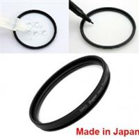 Filter Marumi Super DHG 49mm Lens Protect